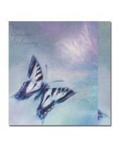 E Deelneming Vlinder